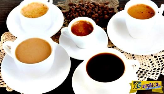 Πώς θα καταλάβετε αν πίνετε πολλούς καφέδες