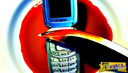 Ο καταραμένος αριθμός τηλεφώνου - Δείτε τι προκάλεσε ...