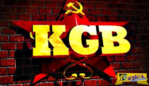Τα αρχεία της KGB - Τεράστια απόκρυφα μυστικά στο φως!