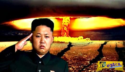 Παγκόσμιος τρόμος: Η Βόρεια Κορέα έκανε δοκιμή βόμβας υδρογόνου – Συναγερμός στον ΟΗΕ
