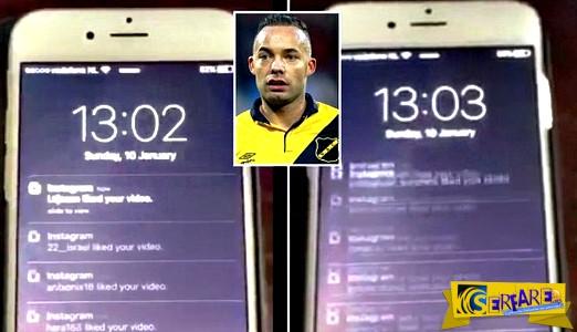 Απίθανο βίντεο: Τι συμβαίνει στο κινητό σου όταν έχει 8 εκατομμύρια followers!