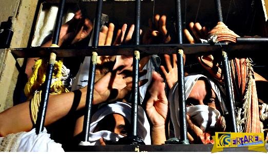 Απίστευτη απόδραση: Ανατίναξαν τοίχο φυλακών και το έσκασαν!