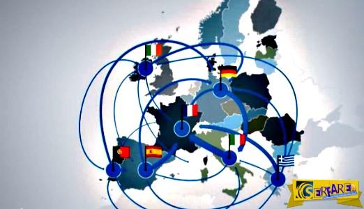 Η κρίση χρέους στην Ευρώπη σε 12 λεπτά