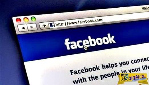 Ιδού τα καλύτερα κρυφά κόλπα του Facebook σε λίγα λεπτά!