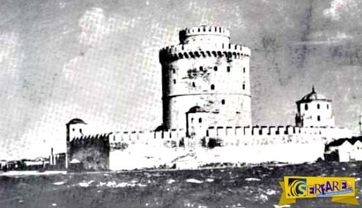 150 χρόνια Λευκός Πύργος σε ένα βίντεο μόλις 2 λεπτών!
