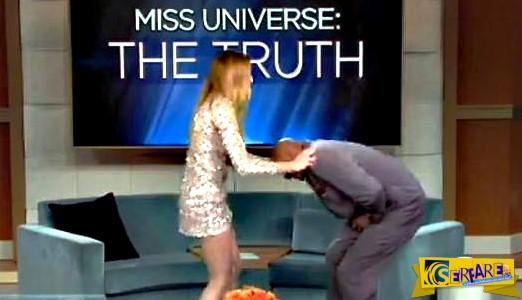 H Μις Κολομβία... έδειρε on air τον παρουσιαστή που μπέρδεψε το αποτέλεσμα της Μις Κόσμος