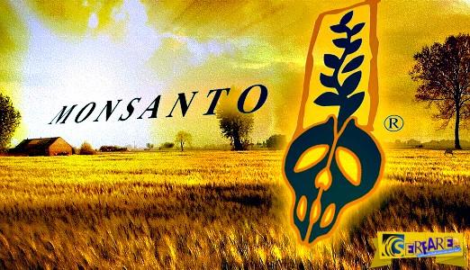 Το μυστικό της Monsanto που σκοτώνει χιλιάδες! Μεγάλη αλήθεια που πρέπει να ακούσεις και να πιστέψεις...
