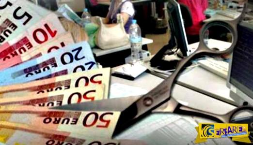 Νέο Ασφαλιστικό: Ποιοι χάνουν έως 1.500 ευρώ τον χρόνο