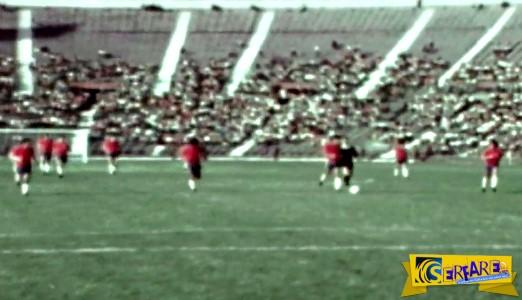 Αυτό είναι το πιο ντροπιαστικό γκολ στην ιστορία του ποδοσφαίρου!
