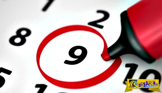 Πώς βγήκε η φράση ο μήνας έχει εννιά;