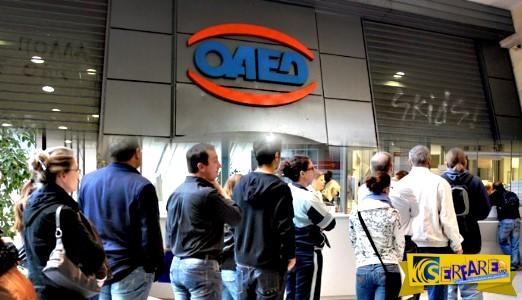 Ευκαιρία εργασίας με 36.000 προσλήψεις: Δύο νέα προγράμματα ΟΑΕΔ για δουλειά