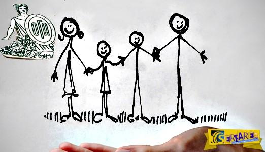 ΟΓΑ - Οικογενειακό επίδομα: Όλα όσα πρέπει να ξέρετε!
