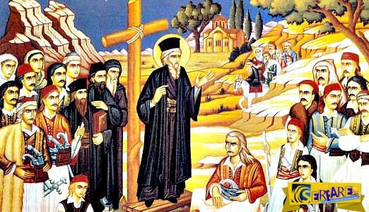 """Η προφητεία του Κοσμά του Αιτωλού για το ελληνικό χρέος που συγκλονίζει: """"Θα σας επιβάλλουν..."""""""