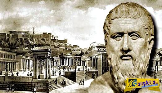 Ο Πλάτωνας αποκάλυψε τον τρόπο που η ψυχή ξεφεύγει από τις παγίδες των ερπετοειδών και φτάνει στην αρχική πηγή!