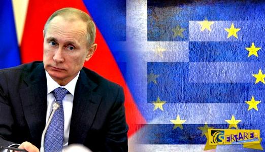 Δημοσίευμα καταπέλτης Ρωσίας για Ελλάδα: Η ελπίδα χάθηκε…