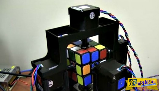 Έφτιαξαν ρομπότ που λύνει το κύβο του Ρούμπικ σε ένα δευτερόλεπτο