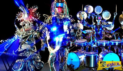 Το πρώτο ρομποτικό συγκρότημα στο κόσμο!