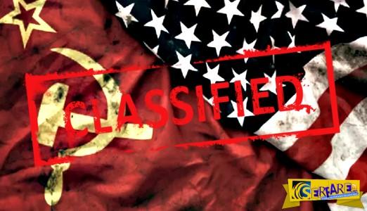 Απόρρητα έγγραφα αποκαλύπτουν το...υπερόπλο του διαστήματος που προωθούσαν οι ΗΠΑ στη μάχη κατά της ΕΣΣΔ