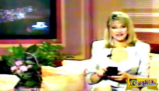Σπάνιο τηλεοπτικό ντοκουμέντο: Η πρώτη εκπομπή του Πρωινού Καφέ το 1991