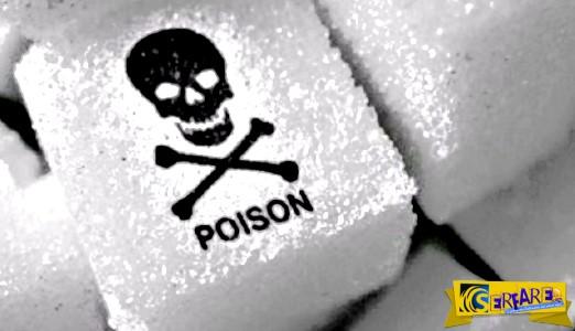 Ζάχαρη: Με ποια δύο είδη καρκίνου συνδέεται