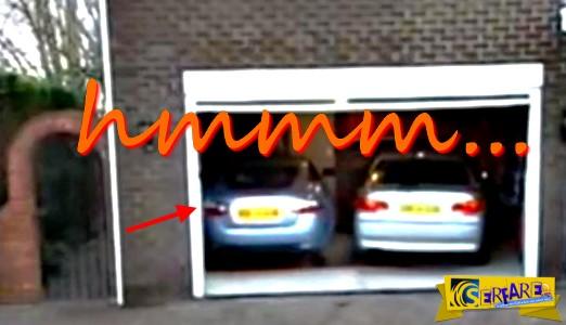 Πως μπορούν να χωρέσουν 2 αυτοκίνητα σε ένα μικρό γκαράζ;
