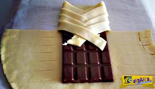 Τυλίγει μια σοκολάτα με φύλλο και δημιουργεί εύκολα και γρήγορα μια λιχουδιά!
