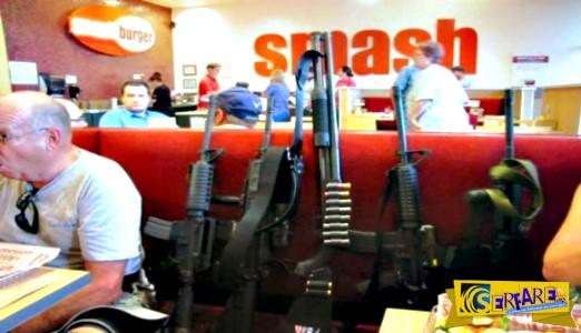 Στο Τέξας πάνε βόλτα με τα όπλα τους... στην κυριολεξία!