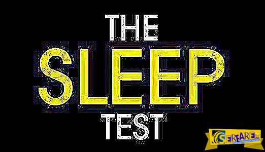 Κάντε το τεστ για να δείτε αν σας λείπει ύπνος!