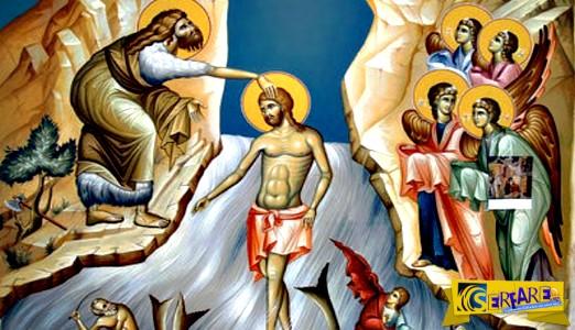 Θεοφάνεια: Γιατί ο Ιησούς διάλεξε τον Ιορδάνη ποταμό για να βαπτισθεί