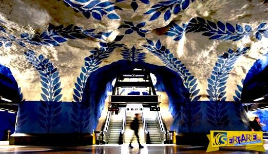 Το πιο όμορφο μετρό της Ευρώπης ... θυμίζει υπόγεια γκαλερί!