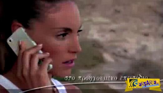 Το δαχτυλίδι της Φωτιάς εξελίξεις: Η Μαρίνα στα χέρια αδίστακτων κακοποιών!