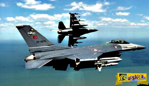 Απίστευτο: Γιατί εξαφανίστηκαν τα τουρκικά αεροσκάφη από το Αιγαίο. Έχασαν τη «μαγκιά»