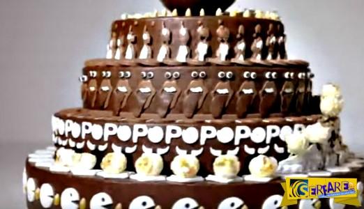 Μοιάζει μια τούρτα σοκολάτας - Όταν όμως περιστρέφεται... φανταστικό!