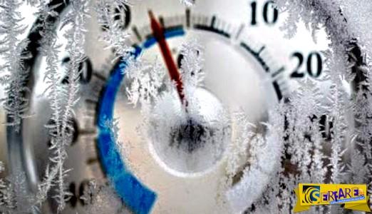 Τσουχτερό κρύο και παγετός - Πότε αλλάζει το σκηνικό του καιρού