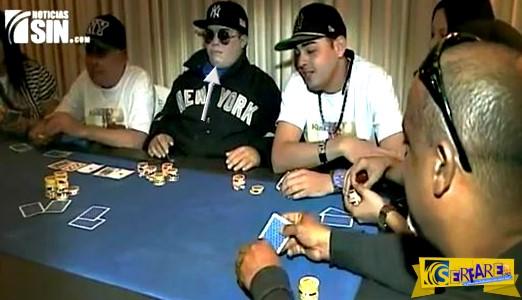 Μακάβριο βίντεο: Βαλσαμωμένος άντρας «παίζει» πόκερ με τους φίλους του