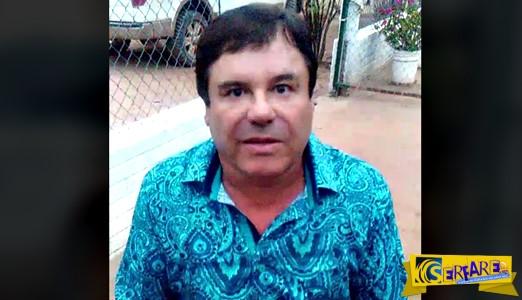 Βαρόνος ναρκωτικών Ελ Τσάπο: Πουλάω περισσότερη ηρωίνη, μεταμφεταμίνες, κοκαϊνη και μαριχουάνα όσο κανένας στον κόσμο!