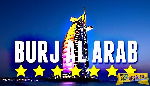 Η απόλυτη χλιδή: Δείτε το εσωτερικό της βασιλικής σουίτας στο Burj Al Arab του Dubai!