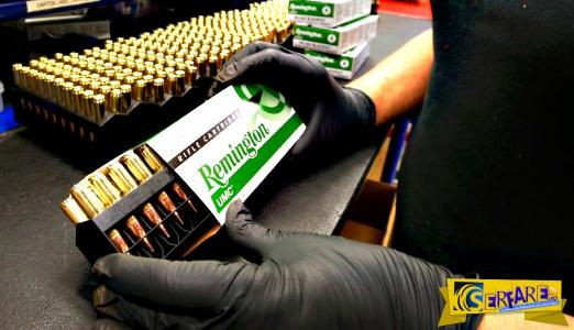 Κάπως έτσι μοιάζει η βιομηχανία όπλων στις Ηνωμένες Πολιτείες!