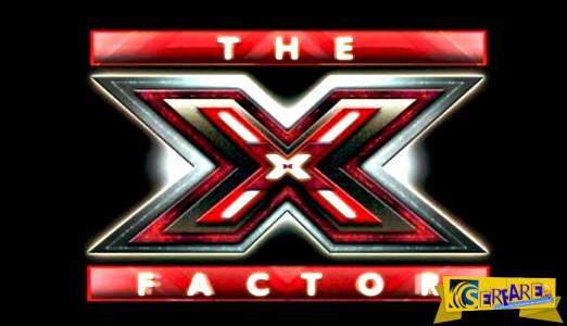 X-Factor - ΣΚΑΪ: Δείτε ποιοι θα είναι στην κριτική επιτροπή του σόου