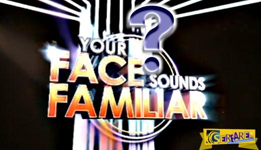 Ποιοι θα διαγωνιστούν στο Your face sounds familiar;