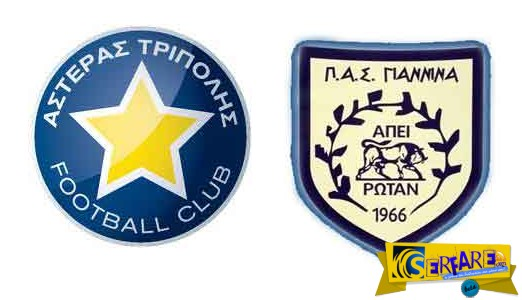 Asteras Tripolis - PAS Giannina Live Streaming