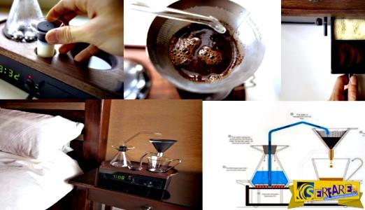 Barisieur το ξυπνητήρι που φτιάχνει και καφέ!