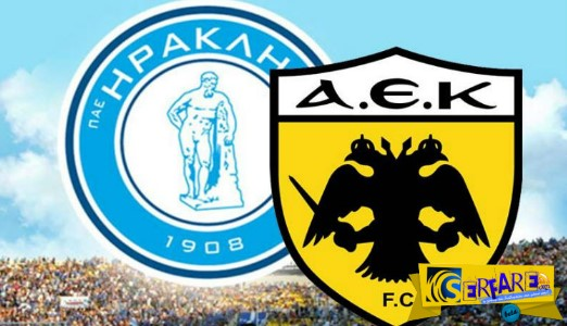 Iraklis - AEK Live Streaming