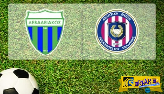 Levadiakos - Kalloni Live Streaming