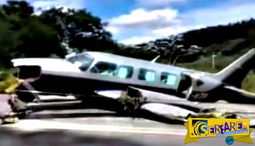 Αεροπλάνο εκτελεί αναγκαστική προσγείωση σε δρόμο!