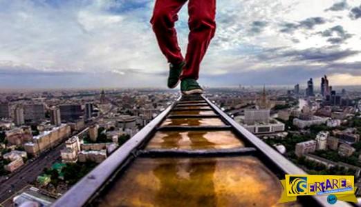 Ριψοκίνδυνα παιδιά ακροβατούν σε ύψος πάνω από 100 μέτρα!