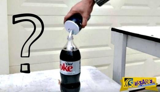 Τι θα συμβεί αν ρίξουμε αλάτι στην coca cola; Δείτε το βίντεο ...