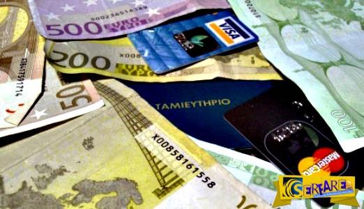 Αποδείξεις: Χαμός για το τι θα γίνει με τις κάρτες και τις φορολογικές δηλώσεις