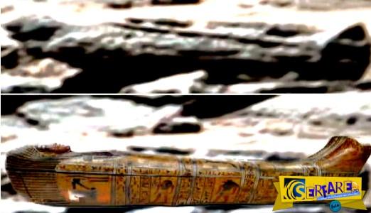 Το Curiosity εντόπισε μούμια στον πλανήτη Άρη;