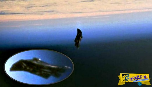 Εντοπίστηκε ο μυστηριώδης δορυφόρος Black Knight από τον Διεθνή Διαστημικό σταθμό;